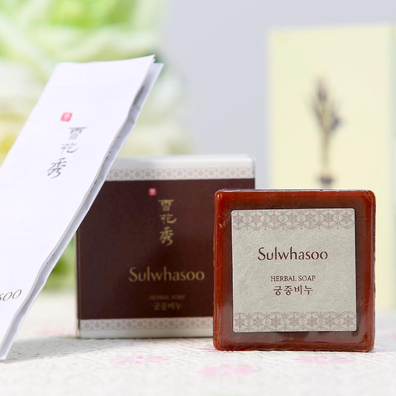 【批发】雪花秀宫中蜜皂50g